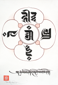 The Five Buddha Families Mandala