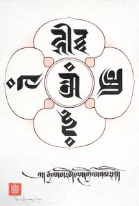 The Five Buddha Families Mandala
